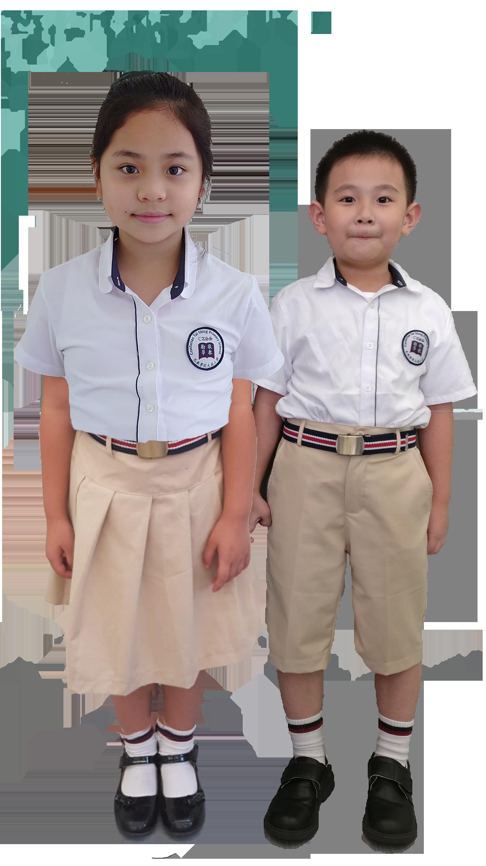 uniform_summer1